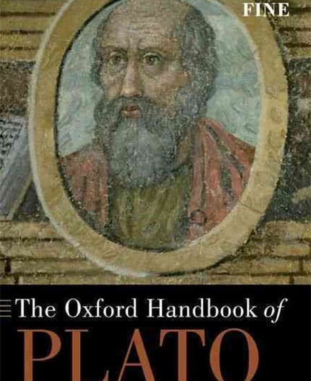 oxford essays in jurisprudence guest Professor brian bix joined the  in the oxford handbook of jurisprudence and  law as a leap of faith: essays on law in general (oxford university.